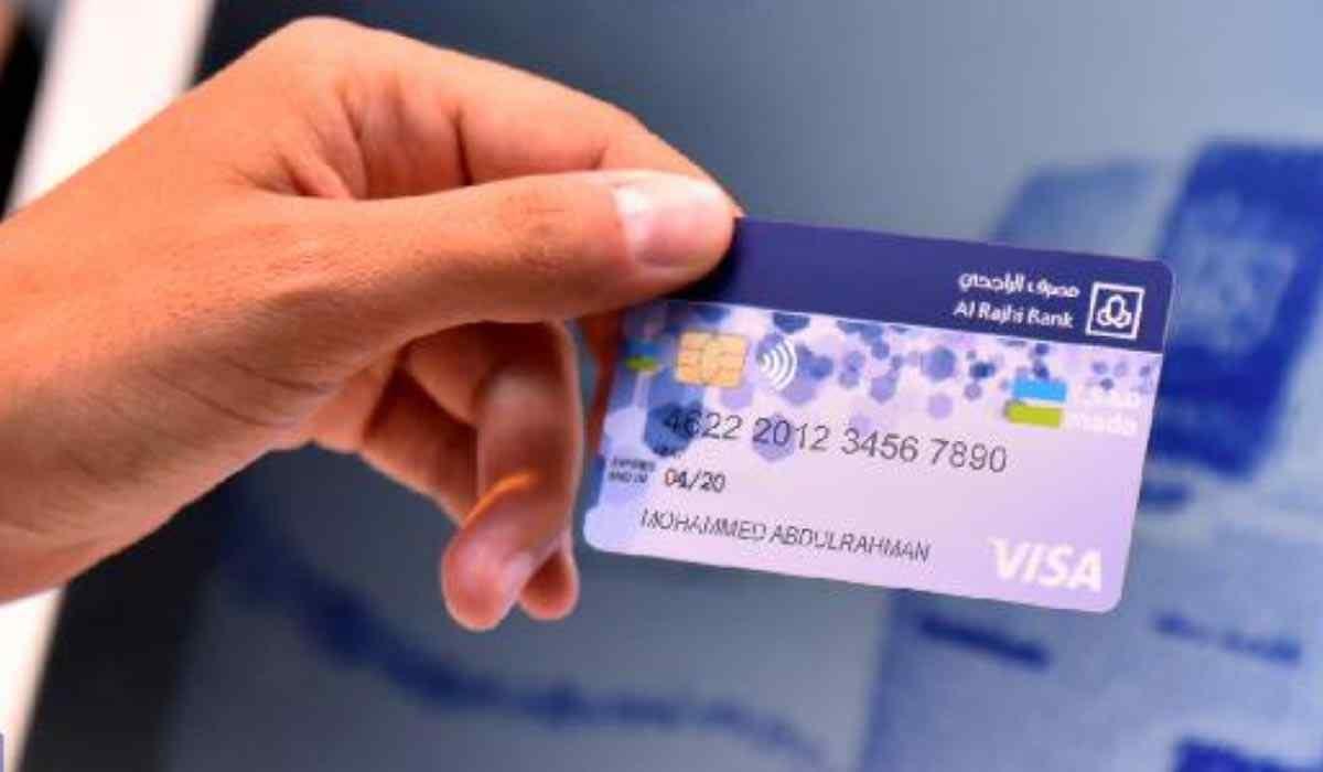 كيفية إلغاء بطاقة فيزا تسوق الراجحي 1443 البطاقة الائتمانية