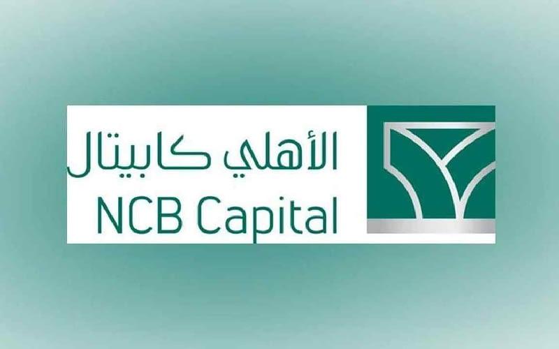 البنك الأهلي السعودي تداول 1443محفظة استثمارية