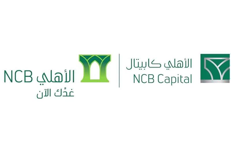 فتح حساب بنك الاهلي السعودي 1443 خطوة بخطوة أون لاين