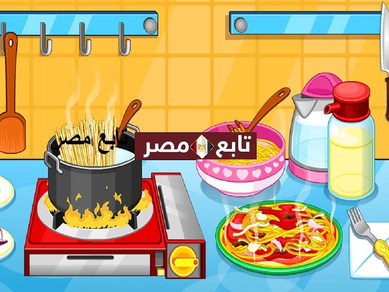 العاب اطفال بنات طبخ 2022 لعبة كوكي شيكولاط للاندرويد