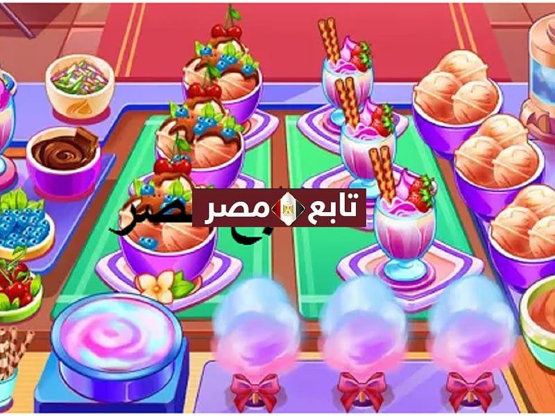 العاب مطاعم جديدة 2021 اجمل الألعاب للاندرويد متجر بلاي