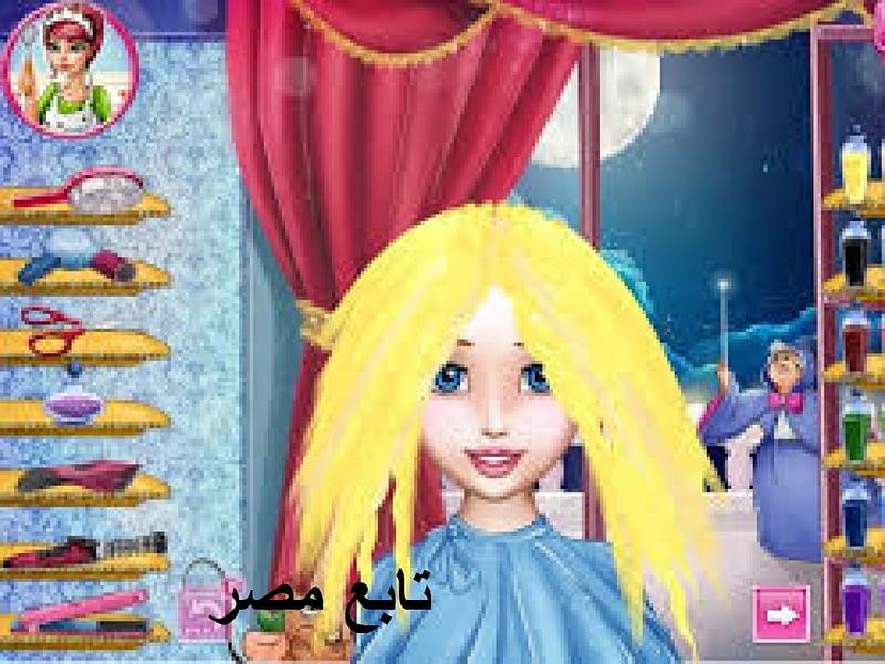 العاب بنات مكياج وتلبيس وقص شعر 2021 جديدة متجر بلاي