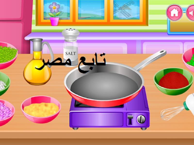 العاب بنات طبخ ومكياج 2021 أحدث الألعاب المجانية جوجل بلاي