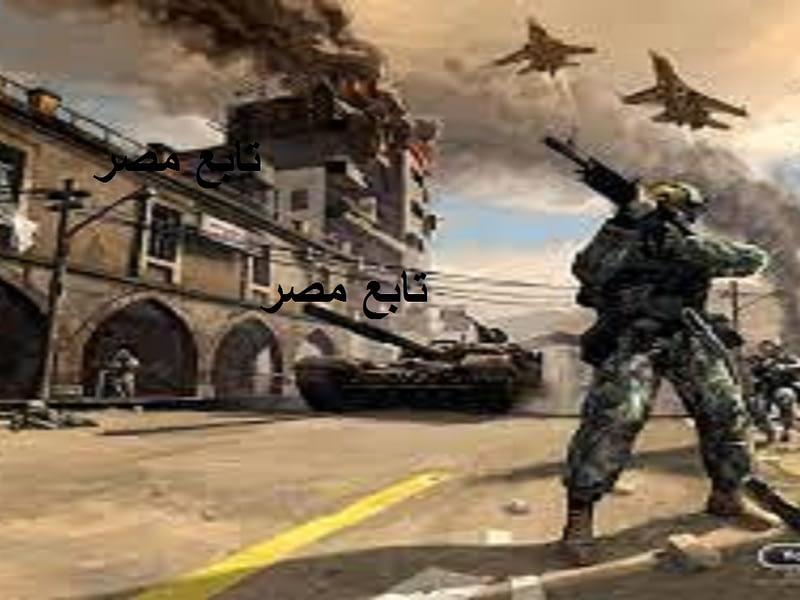 العاب حرب قديمة للاندرويد لعبة أكشن نداء الشجاعة جوجل بلاي