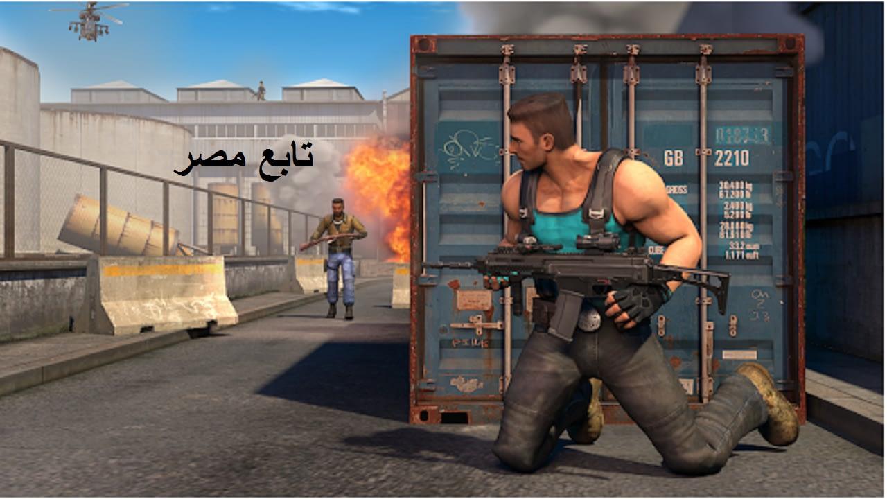 لعبة حرب العصابات المافيا الكبرى 3D ألعاب متجر بلاي