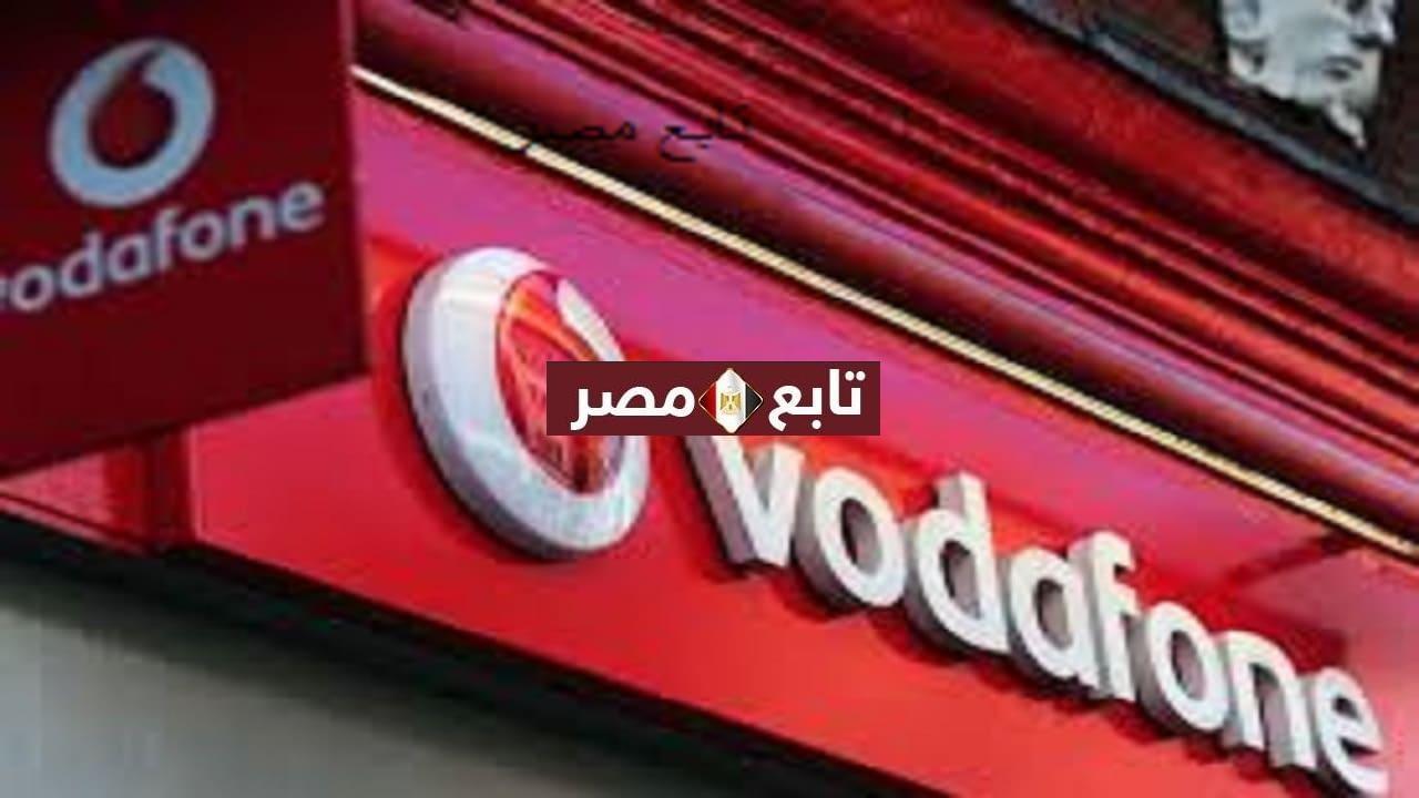 باقات نت فودافون مصر 2021- 2022 أختر اللي يناسبك