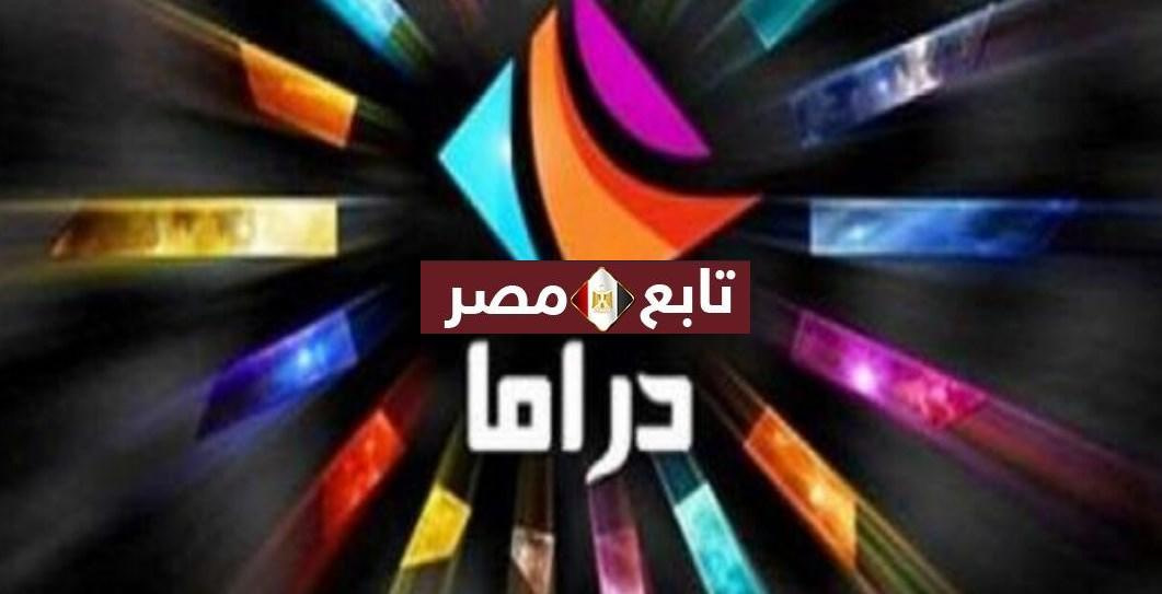 استقبل تردد قناة دراما الوان على جميع الأقمار 1442 الجديد