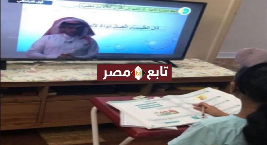 طريقة التسجيل في منصة مدرستي 1442 للتعليم عن بُعد وزارة التعليم السعودية