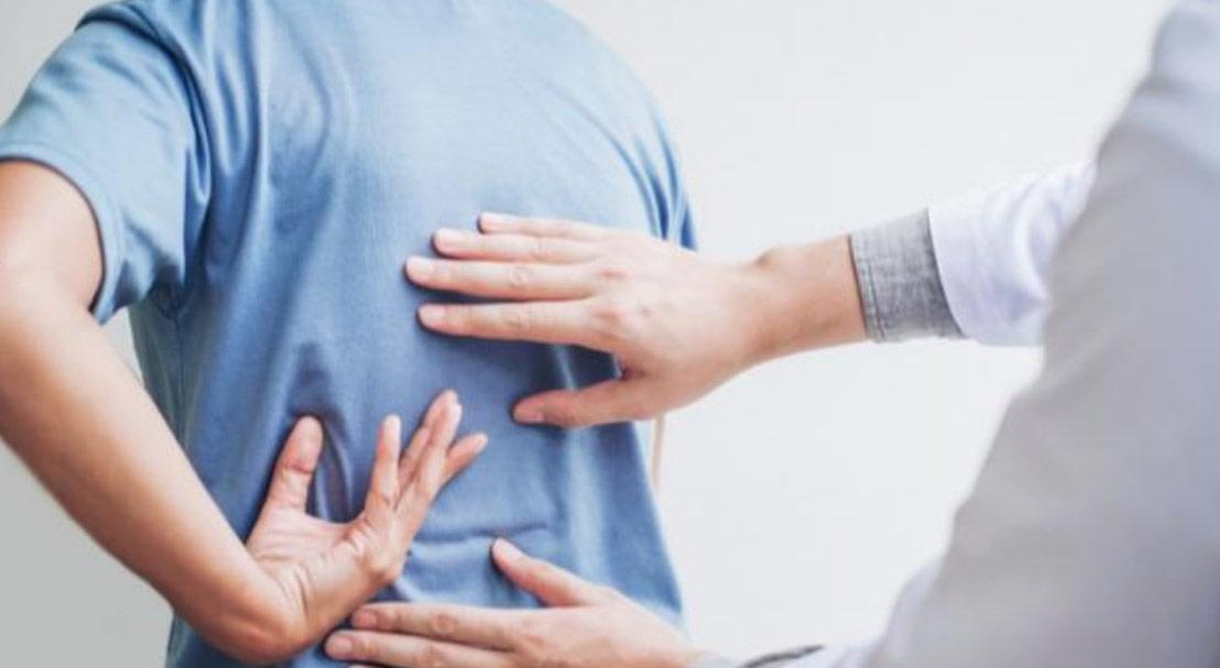 ما هو مرض الفيبروميالجيا الغامض أعراض الألم العضلي الليفي