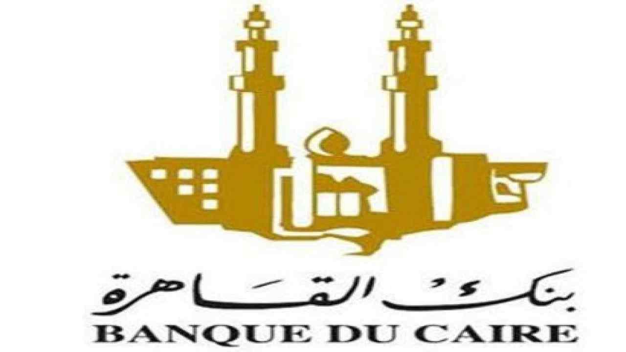 فروع بنك القاهرة بالجيزة || عناوين وفروع Banque du Caire