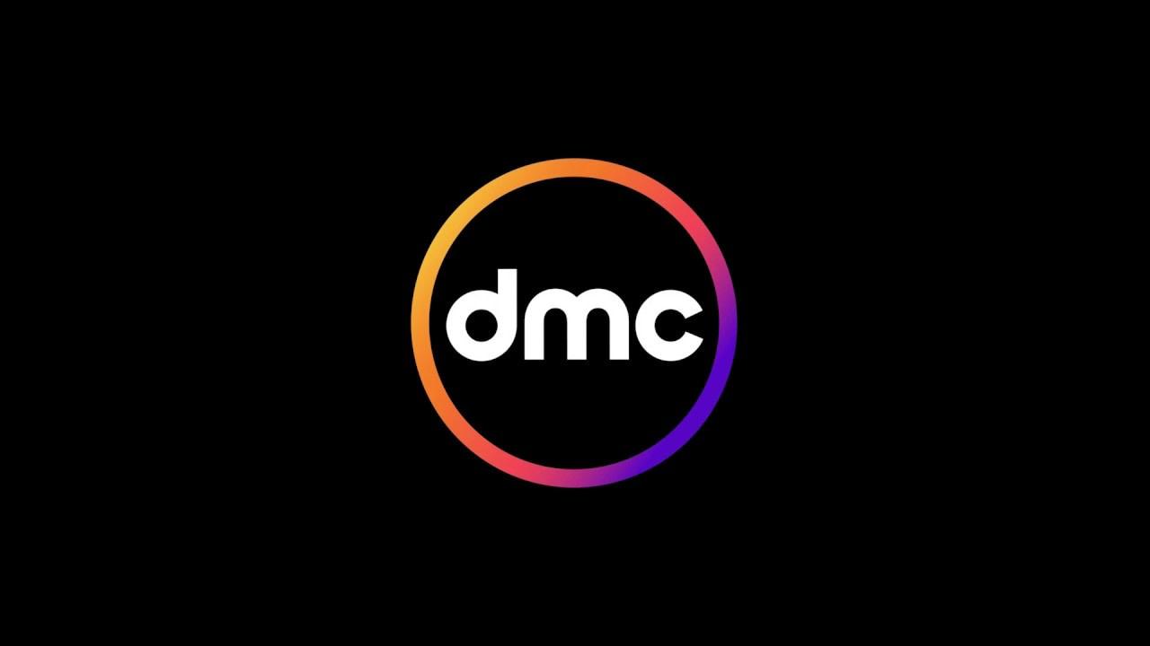 تردد قناة dmc الجديد 2021 على نايل سات وعربسات