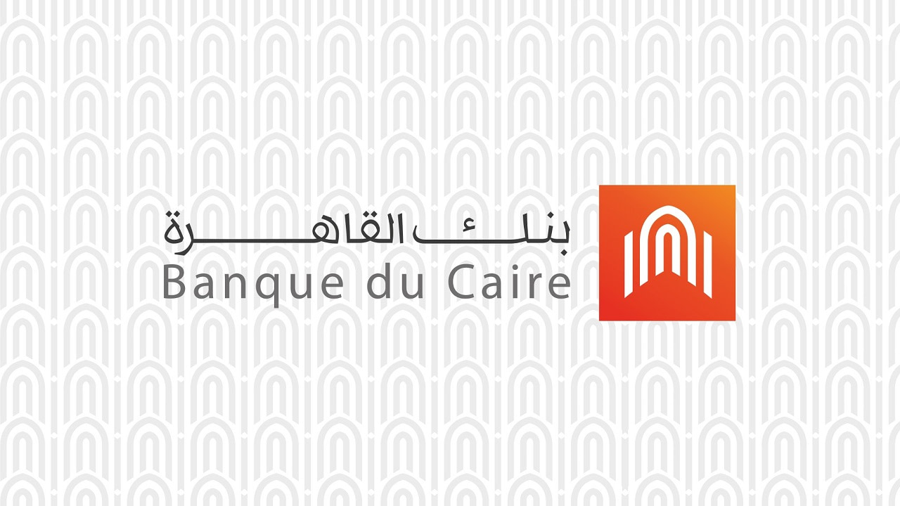 بنك القاهرة الموقع الالكتروني 2021 للحصول على جميع خدمات البنك