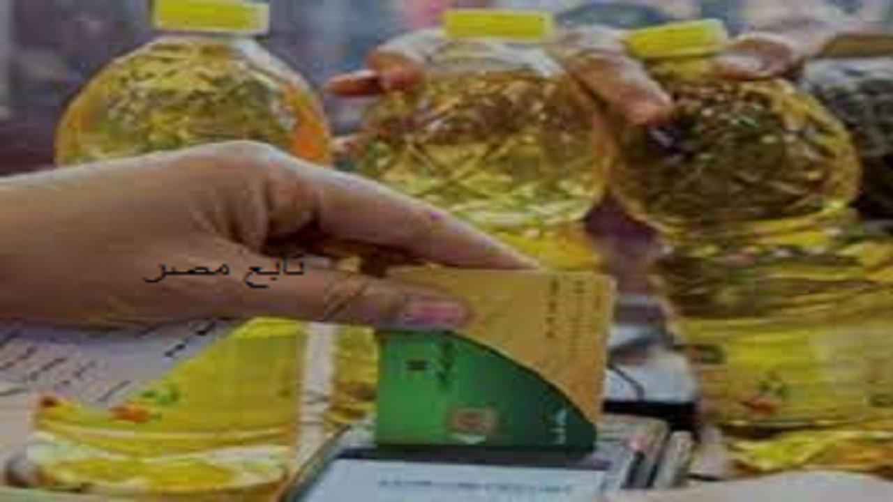 شروط التسجيل في بوابة مصر الرقمية لإضافة المواليد الجدد