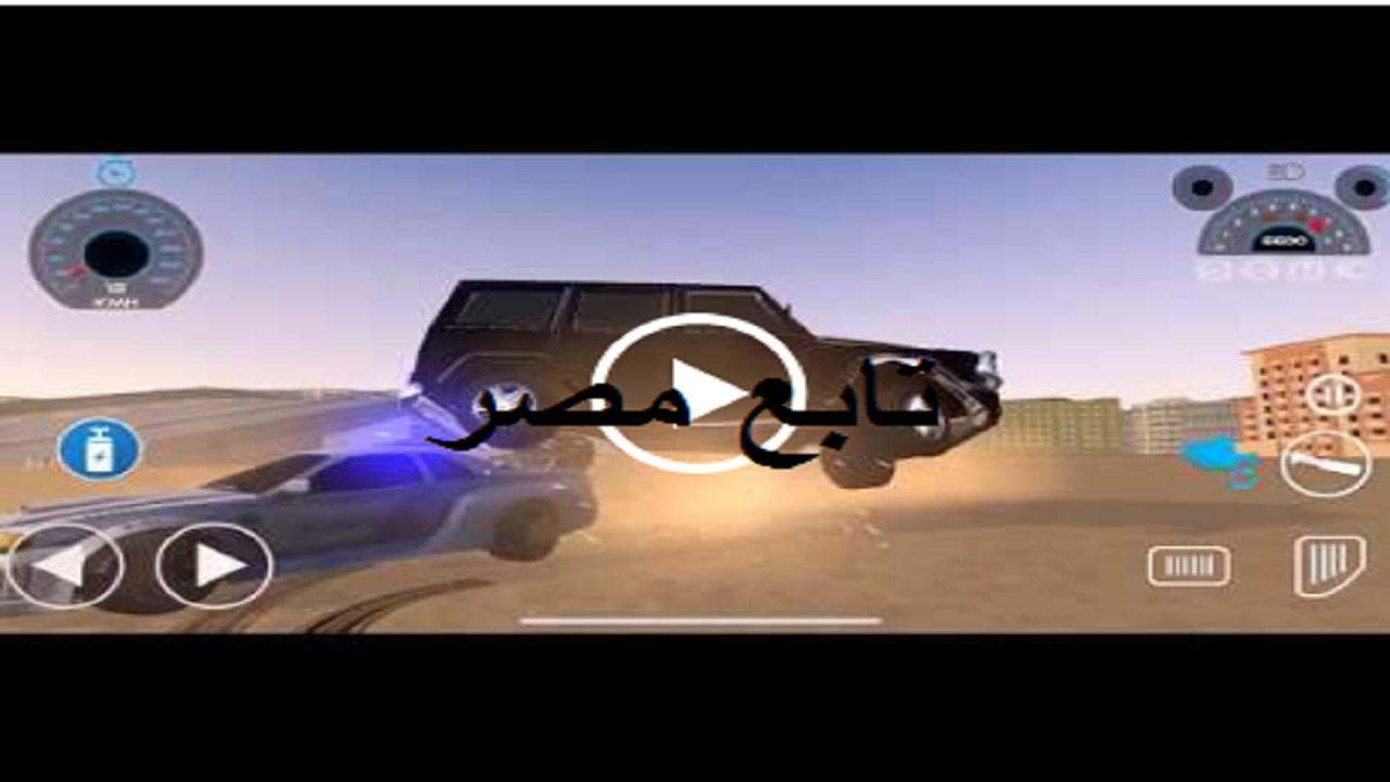 العاب سيارات تفحيط 2022 لعبة الوحش الميكانيكي جوجل بلاي