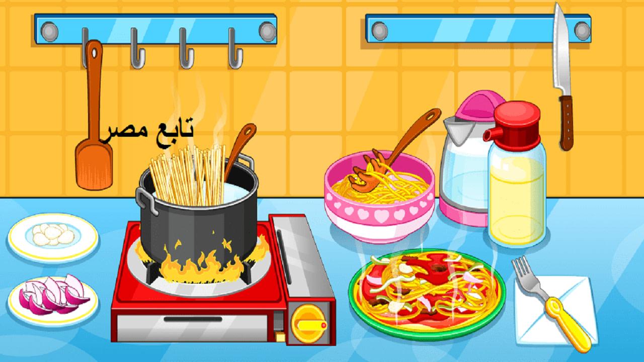 تنزيل العاب مطبخ جميلة 2022 لعبة الطهي متجر جوجل بلاي