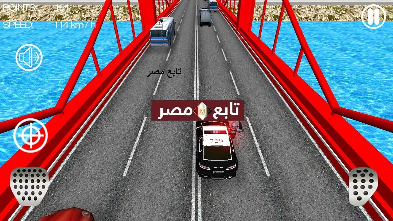 العاب اطفال سيارات شرطة حديثة 2021 سائق سيارة الشرطة