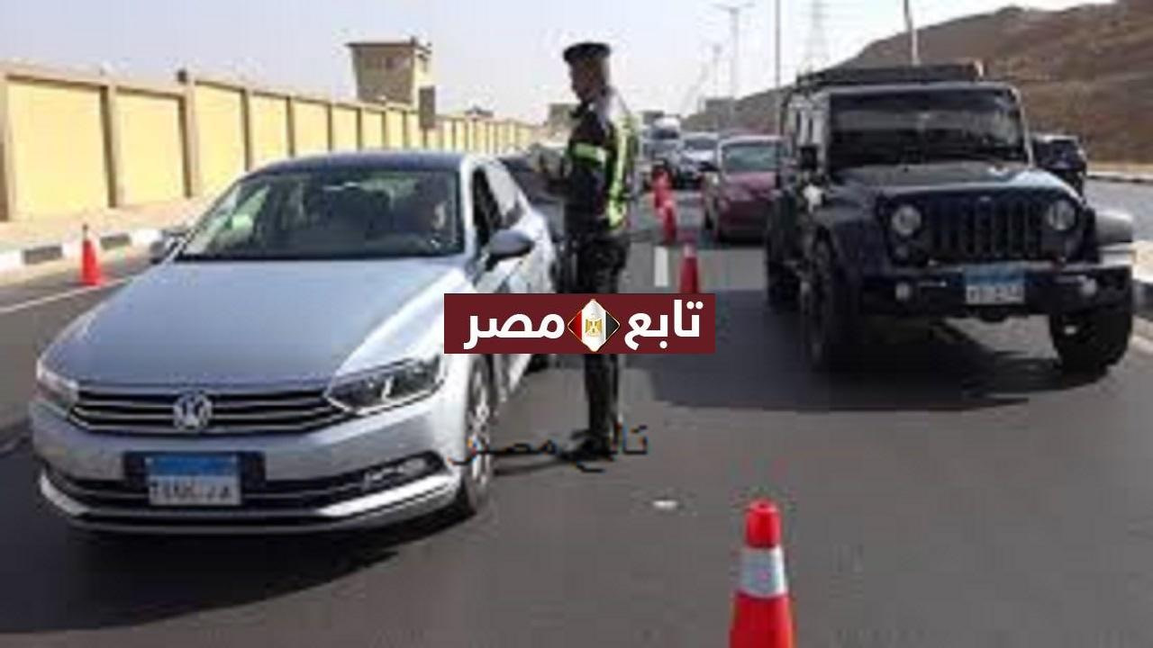 الاستعلام عن مخالفات السيارات