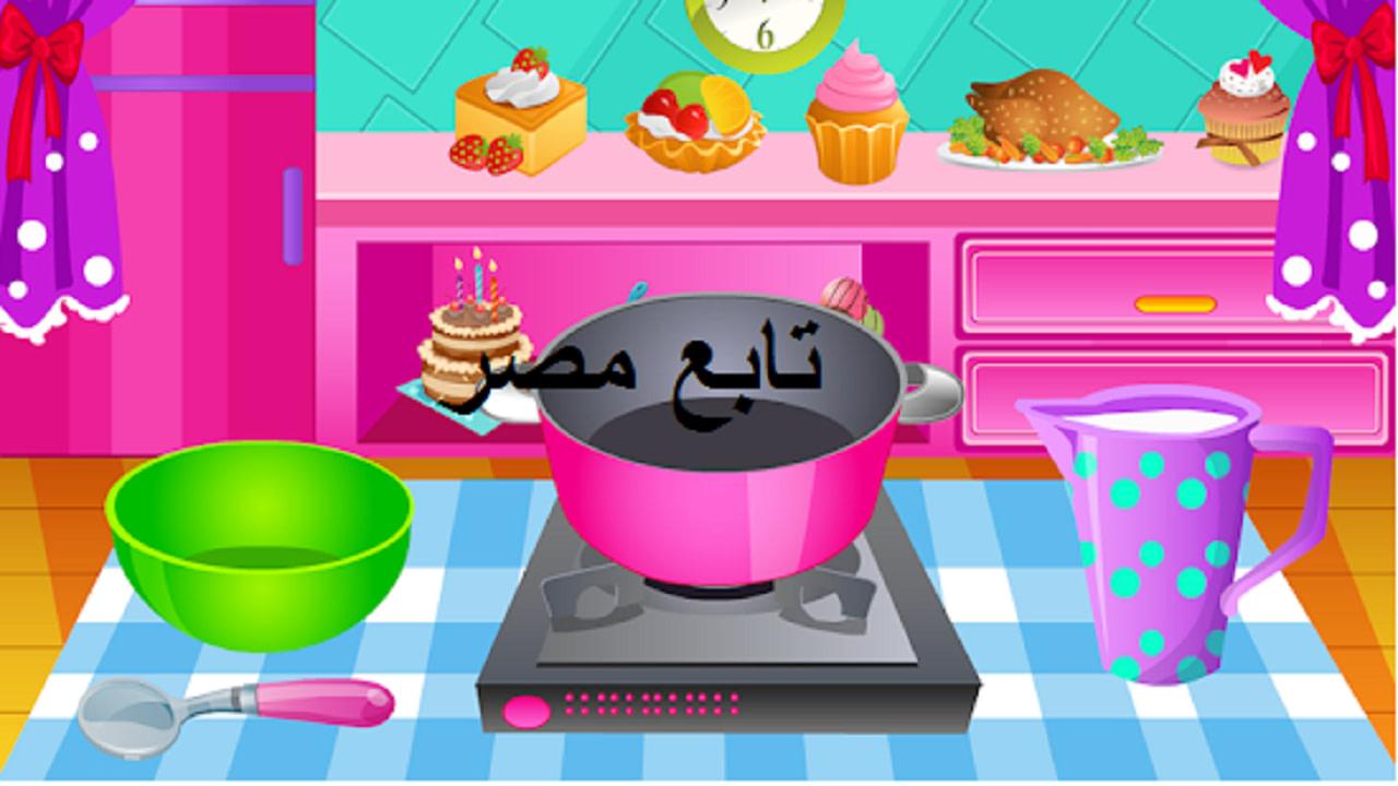 مطبخ اطفال العاب طبخ 2021 ايس كريم الموز للاندرويد متجر بلاي