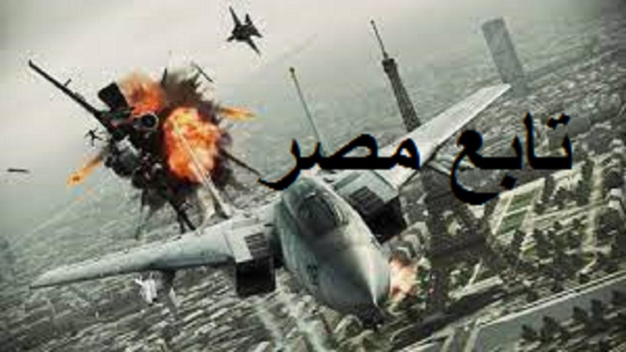 افضل لعبة طائرات حربية للايفون 2021- 2022 لعبة طائرة مقاتلة
