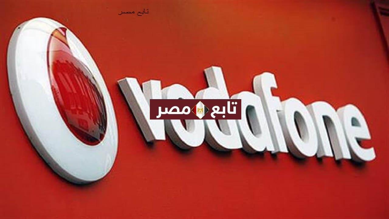 رقم خدمة عملاء we من فودافون 2021 - 2022 اكواد وي
