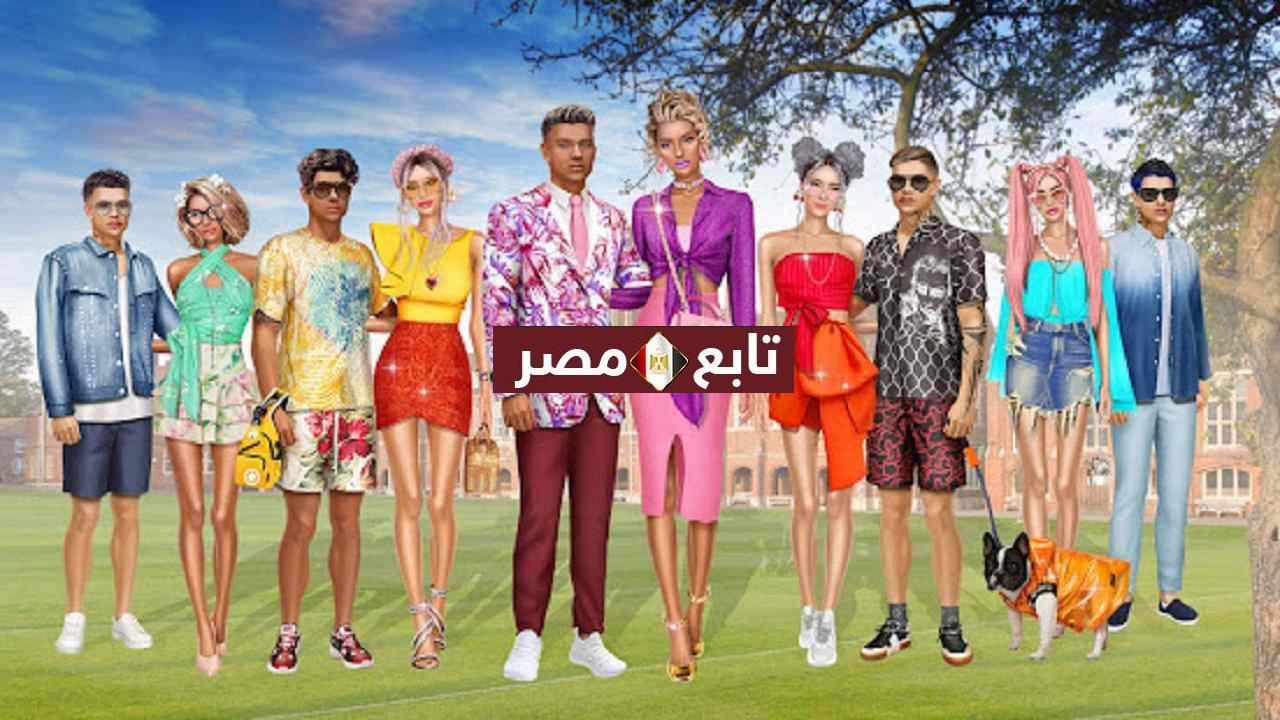 تنزيل العاب تلبيس بنات على الموضة 2021 متجر بلاي