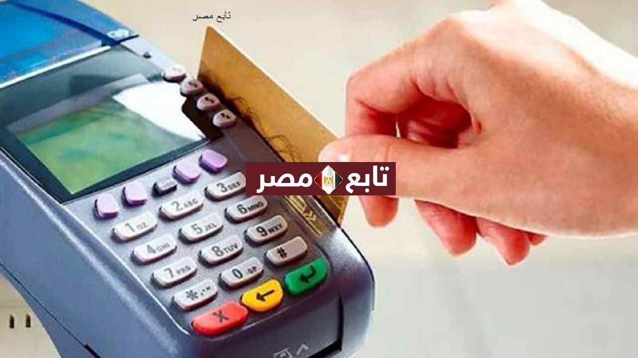 كيفية استرجاع بطاقة التموين المفقودة