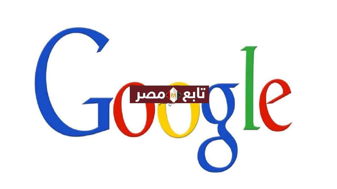 بحث بالصور جوجل بدل النص 2021 تحميل برنامج الاندرويد وايفون