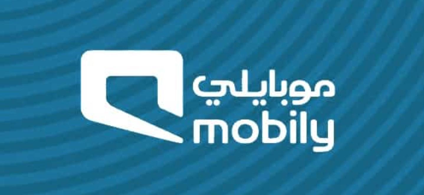 تفعيل خدمة موجود موبايلي والجوال شغال 1442 شركة mobily