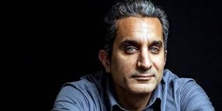 باسم يوسف يُعلن عن موعد برنامجه