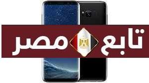 مواصفات وعيوب هاتف سامسونج جلاكسي s8