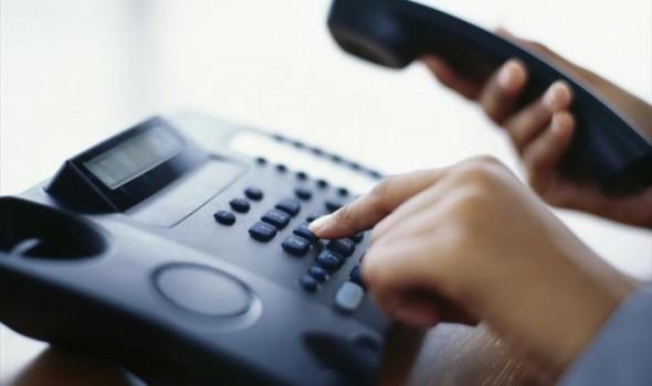 استعلام فاتورة التليفون الأرضي 2021 معرفة طرق السداد