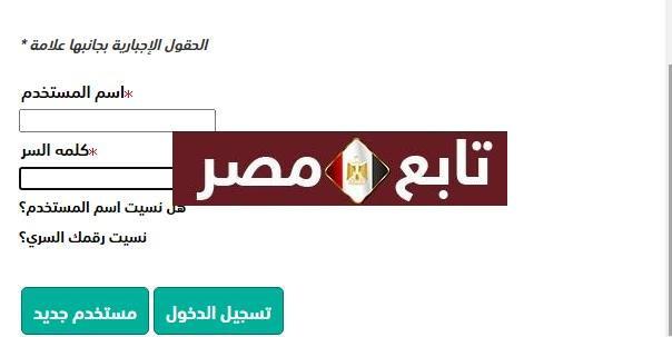 تقديم الجمارك السعودية 1442 وظائف الهيئة العامة للجمارك الإدارية والهندسية
