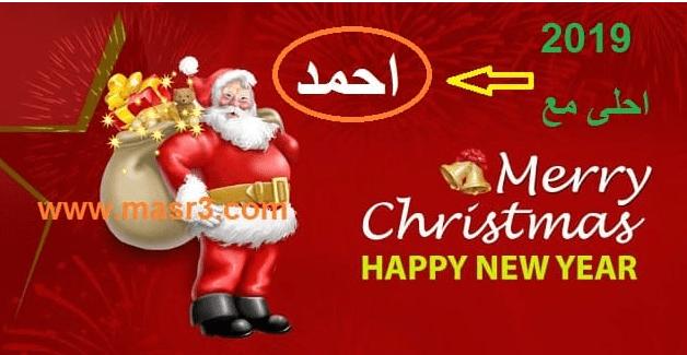 صور بابا نويل 2019
