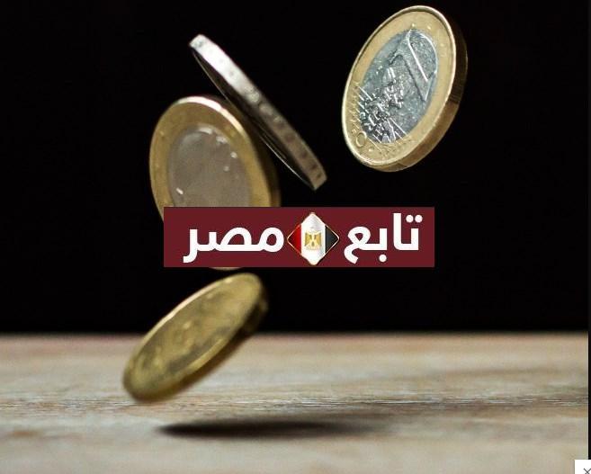 تفسير حلم رؤية نقود معدنية على الأرض أو فضة وجمعها من كتاب ابن سيرين