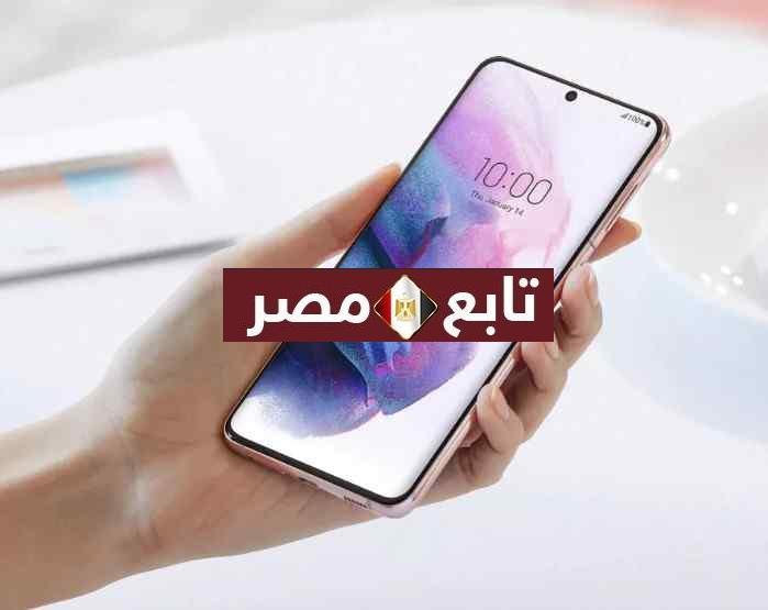 سعر ومواصفات Samsung Galaxy S22 مزايا جلاكسي اس 22 الترا