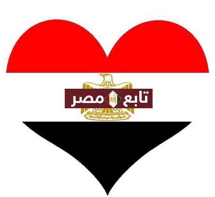 اجازات 2021 مصر || كامل الإجازات الرسمية بالقطاع العام والخاص