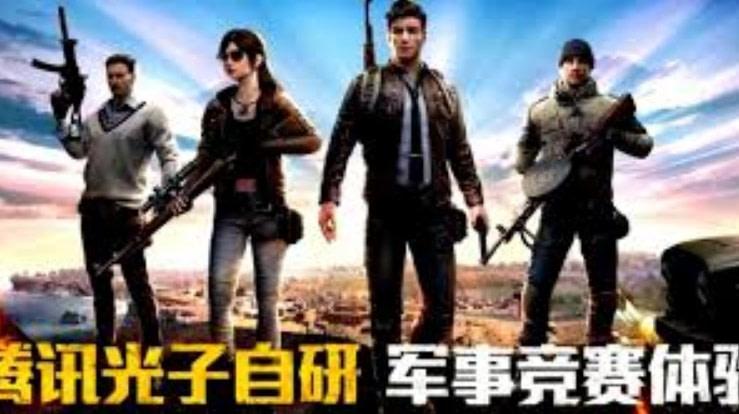 التسجيل في ببجي الصينية 2021 بالخطوات تشغيل PUBG Mobile Chinese
