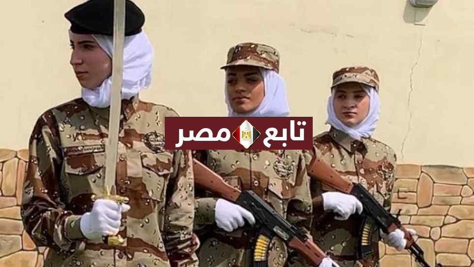 رابط تقديم وظائف الدفاع للنساء 1441 العسكرية بوابة القبول والتجنيد الموحد