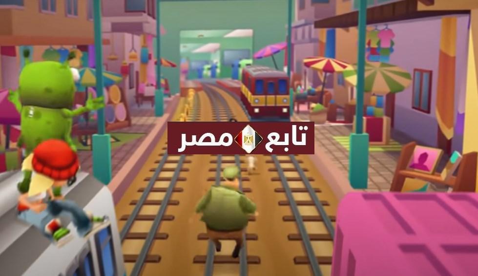 لعبة صب واي سيرفرس الأصلية القديمة 2021 العاب متجر جوجل بلاي